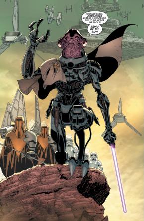 commander karbin (darth vader #14)