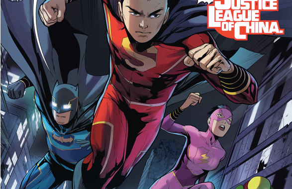 Justice League Of China (New Super-Man #13)