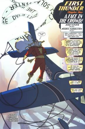 Captain Marvel (First Thunder #1)
